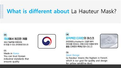 la-haunteur-different-03